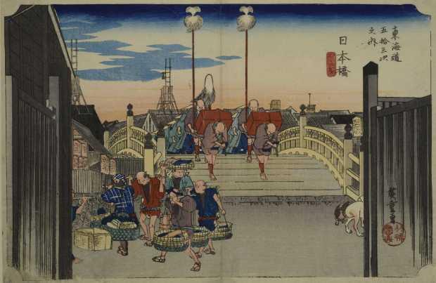 UtagawaHiroshige(1797-1858), LesCinquante-troisstationsduTôkaidô:LepontNihonbashi éditionHôeidô,1833 ©FondationBaur,muséedesArtsd'Extrême-Orient,Genève