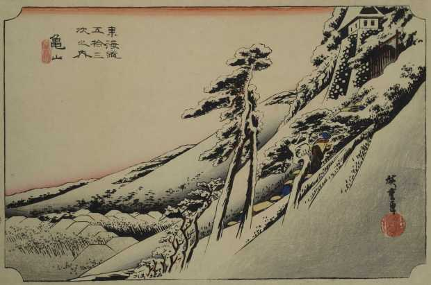 UtagawaHiroshige(1797-1858), LesCinquante-troisstationsduTôkaidô:MontéeauchâteaudeKameyama éditionHôeidô,1833 ©FondationBaur,muséedesArtsd'Extrême-Orient,Genève